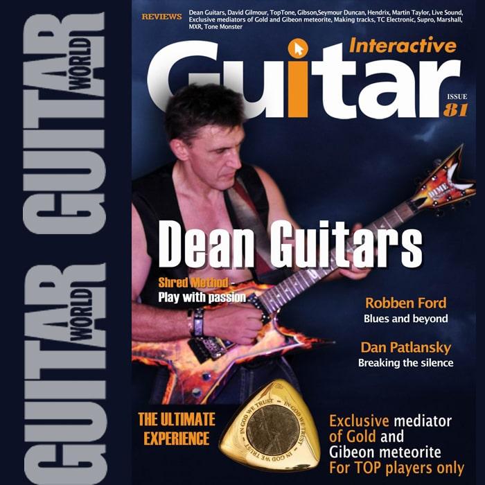 Guitar-interactive-min